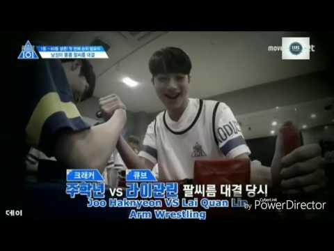 [ENG] PRODUCE  101  Season 2 EP 5 funny moment guanlin with daddy baekho