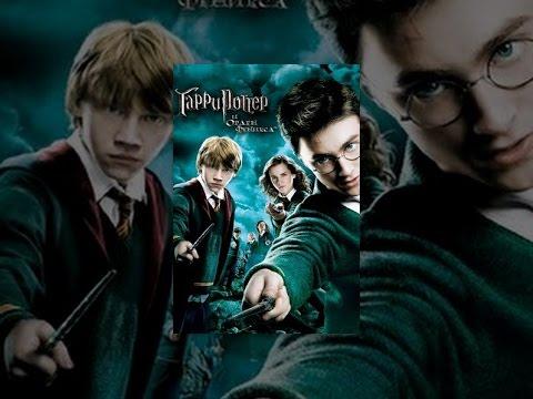 Гарри Поттер. 50 лучших моментов (документальный фильм)