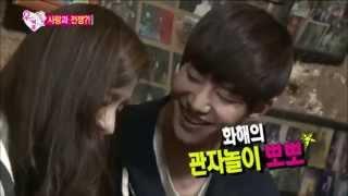 Kim So-eun & Song Jae-rim | HUGS AND KISSES COMPILATION