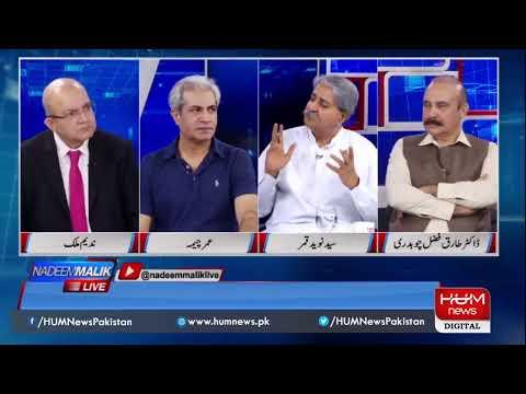 Live: Program Nadeem Malik Live, 20 June 2019 | HUM News