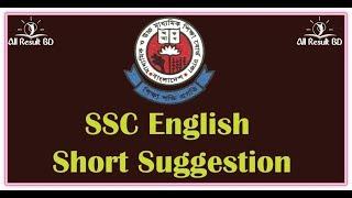 Download Video SSC English 1st paper Suggestion 2018!!!এসএসসি ইংরেজি প্রথম পত্র সাজেশন 2018 !!!Nabel Tube!!! MP3 3GP MP4