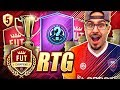 OMG PACKED THE BEST EPL CB FROM SBC PACKS! FIFA 18 Road To Fut Champions! Ultimate Team #05 RTG