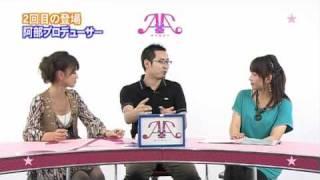 【放送は終了いたしました】 A×A(ダブルエー)の二人(テレビ東京ア...