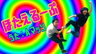 SunSetTVでも配信中! https://sunsettv.jp.