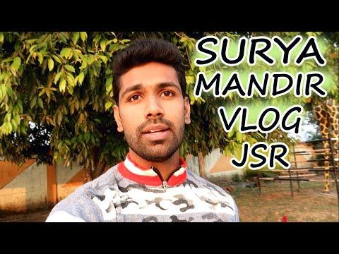 Surya Mandir Park vlog 🔥🔥 - Sidhgoda Jamshedpur - Jharkhand