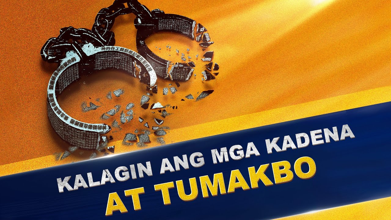 """Christian Full Movie 2018 """"Kalagin Ang Mga Kadena At Tumakbo!"""""""