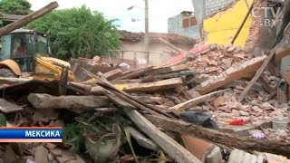 Очевидцы рассказали, как пережили землетрясение в Мексике