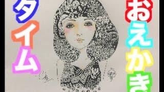 中野と橋本が合作でお絵描きしたよ! 中野が女の子を担当。 橋本が模様...