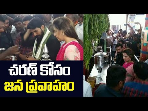 Ram Charan Sukumar Kolleru Lake RC11 Shooting Location Mega Fans Godavari Districts | Silver Screen