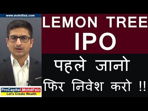 LEMON TREE IPO - पहले जानो फिर निवेश करो !!