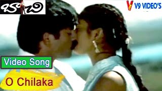 Video O Chilaka Video Song |Bachi Telugu Movie Songs|jagapathi babu|Neelambari|Puri ||V9 videos download MP3, 3GP, MP4, WEBM, AVI, FLV Juni 2018