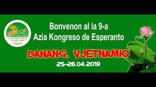 Salutmesaĝoj de 9a Azia-Oceania Kongreso de Esperanto, Danang, Vjetnamio 제 9차 아시아 에스페란토 대회