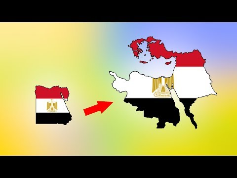 Египетская империя