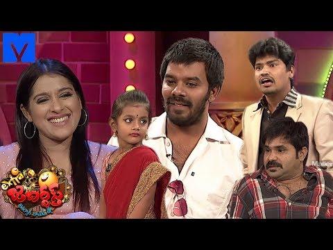 Extra Jabardasth   7th December 2018   Extra Jabardasth Latest Promo   Rashmi,Sudigali Sudheer