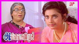 Avvai Shanmugi Movie | Avvai Shanmugi advises Meena | Kamal | Super Hit Tamil Comedy Movie