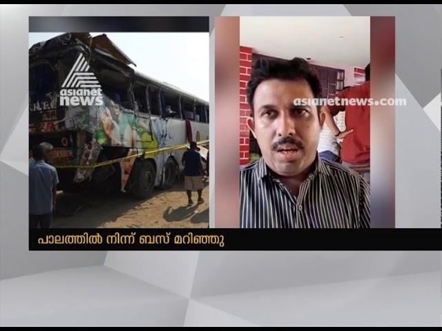 5 Killed inn Car-KSRTC bus accident at Kottarakkara