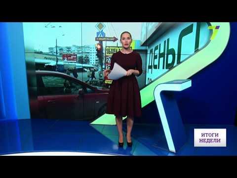 Новости 7 канал Одесса: Эксперты прогнозируют падение нацвалюты