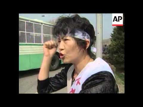 SOUTH KOREA:  PROTEST OUTSIDE US MILITARY BASE