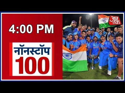 Nonstop 100: India Wins U-19 Cricket World Cup