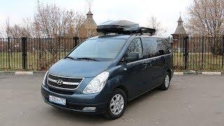 Hyundai grand starex - лучший семейный авто