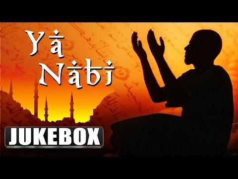 Ramzan - 2018 New Naats - Best Naat Sharif - Islamic Naat - Nabi Naats - Ramzan Naats 2018 New