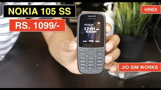 Nokia 105 4th Edition Unboxing and Review In Hindi