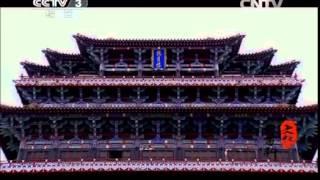 20150121 文化大百科  名楼风韵——巧夺天工