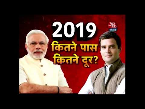 हल्ला बोल | Narendra Modi बनाम Rahul Gandhi; किसका ग्राफ बड़ा, किसका गिरा?