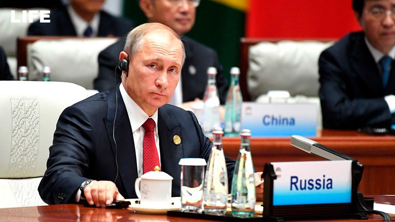 Путин об итогах саммита БРИКС