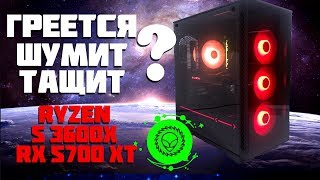 Збірка ігрового ПК Ryzen 5 3600X + RX 5700 XT. Реальні тести 2K WQHD на максималках