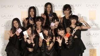 人気アイドルグループ・SKE48の松井珠理奈、松井玲奈らメンバー10人がスペシャルユニット『GALAXY of DREAMS』を結成し24日、都内で活動開始記者発表に参加した。