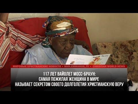 пожилая женщина познакомиться с молодым