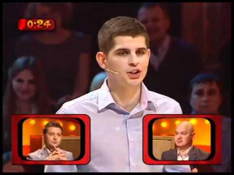 Тернопольские парни зажигают - Рассмеши комика - Интер
