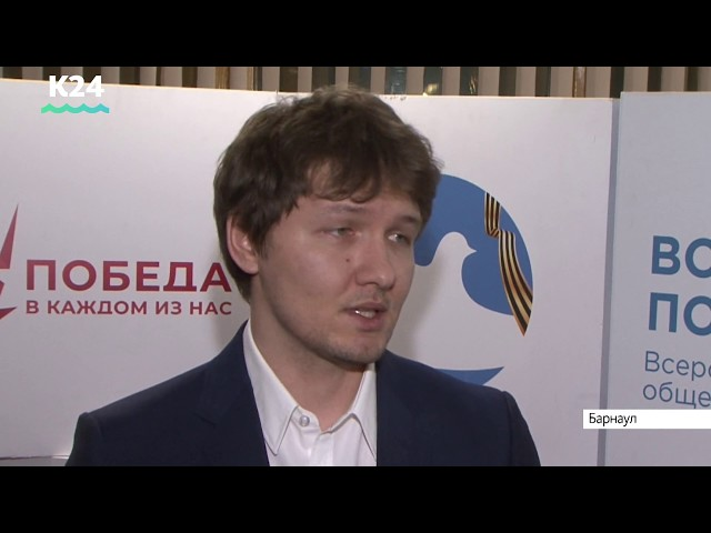 Максим Банных прокомментировал Послание Владимира Путина к Федеральному Собранию
