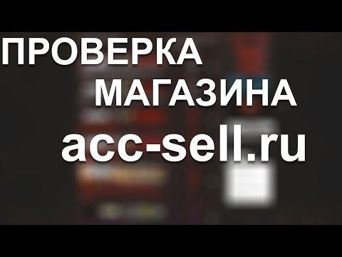 Прокси socks5 россия для социальных сетей