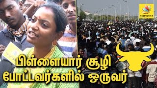 Must Watch : Real Tamizhachi who is behind the massive protest in Marina | Jallikattu Ban | Visalini