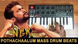 NGK - Pothachaalum | Mass Drum Beat Bgm Ringtone | Cover By Raj Bharath | #SURYA #YSR #Selva