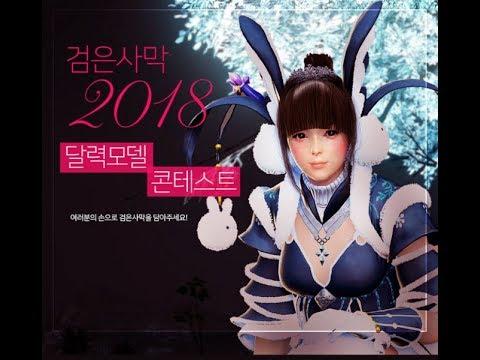 Пак Бо Ён / Park Bo Young [Биография] - Актеры и актрисы