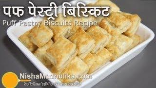 Puff Pastry Biscuits recipe -  Khari Biscuit