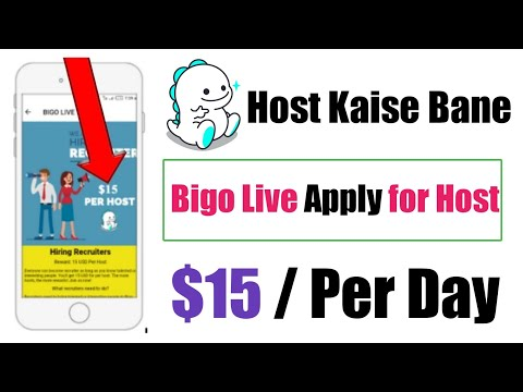 Earn Money With Bigo Live - Stream 2018 Registration Bigo Live Host Form in Hindi/Urdu