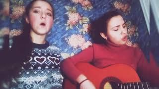 Вера Брежнева- девочка моя (cover ) на гитаре