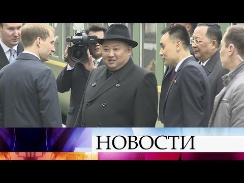 Бронепоезд с Ким Чен Ыном прибыл на вокзал Владивостока.