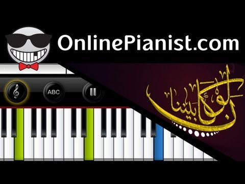 Lau Kana Bainana (لو كان بيننا) - Main Theme - Piano Tutorial