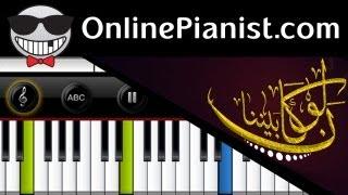 Lau Kana Bainana لو كان بيننا Main Theme Piano Tutorial