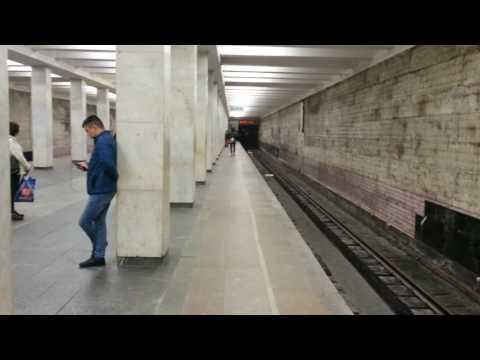 знакомства метро юго западная