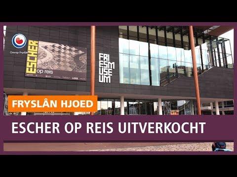 REPO: expositie Escher op reis volledig uitverkocht