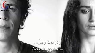 أغنية تركية رائعة - أرساي أونير - عاشقين مترجمة للعربية Ersay Üner - İki Aşık Video