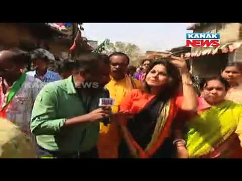 Bijepur By-Poll: Discussion With BJP Campaigner Pinky Pradhan