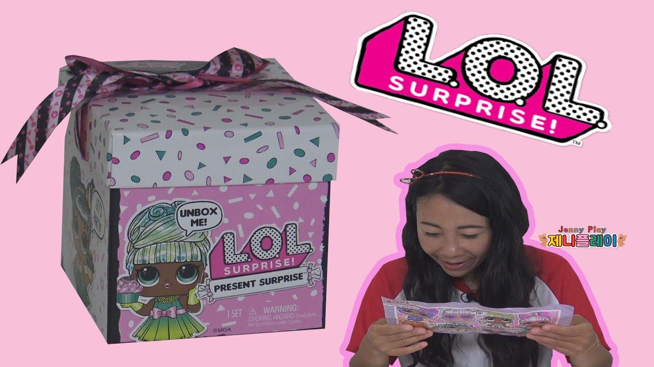 Jenny play 엘오엘 생일 인형박스 랜덤으로 열기 L O L  Surprise! Present Surprise Doll with 8 Surprises