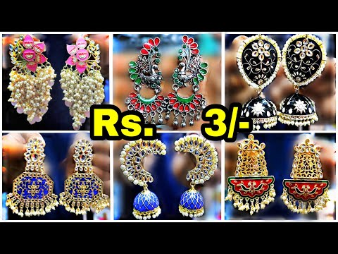 Cheapest Oxidised Jewellery Wholesale Market  Latest Collection | Junk Jewellery Market In Kolkata